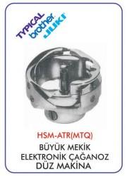 - HSM-ATR (MTQ)